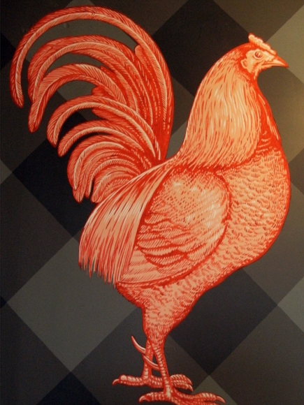 H_H_rooster