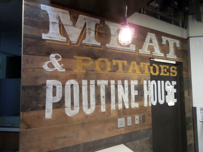 purcell_poutinehouse_fullwall