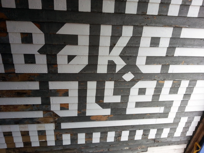 BakeAlley_closeup